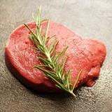Carne de Res lomo Almendra porcionada