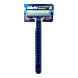 Maquina de afeitar Gillette  prestotarba 2 UltraGrip mercado a domicilio en cali