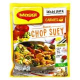 Base para Chop suey Maggi mercado a domicilio en cali